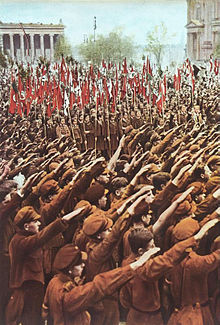 Hilter Youth Brigade